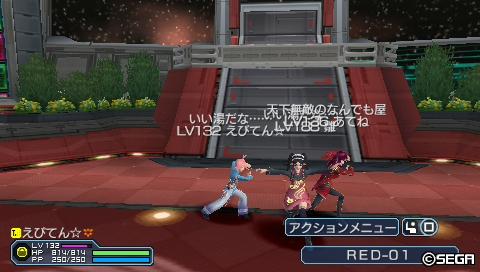 エビレンジャーポーズ!その1(2011/04/05)
