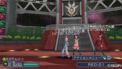 エビレンジャーポーズ! その2(2011/04/05)