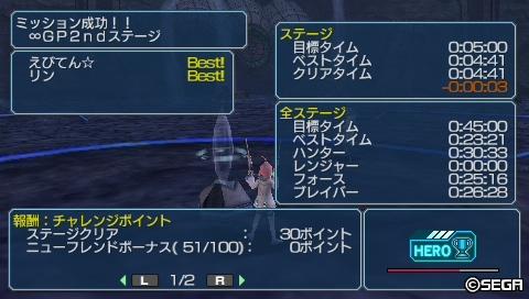 ∞GP 2ndステージ 3回目