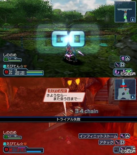 ステージ4・焔龍