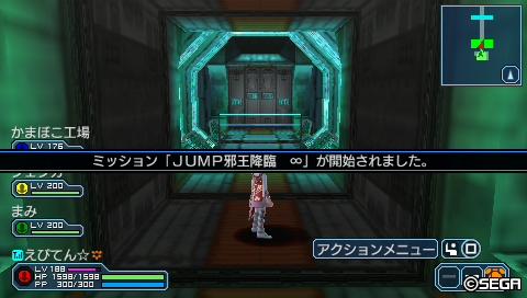 JUMP邪王降臨∞が開始されました