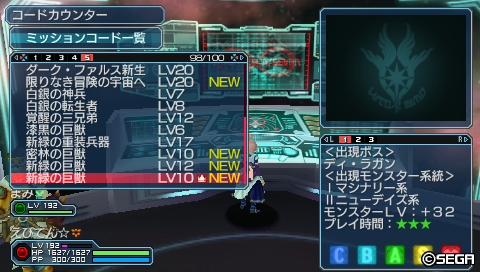 新緑の巨獣Lv10