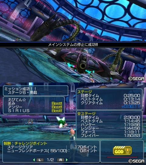 ステージ6・勇戯クリア