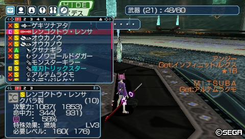 レンゴクトウ・レンサ(攻撃力1087)