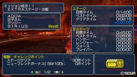 EXTRAステージ・決戦(2分15秒)