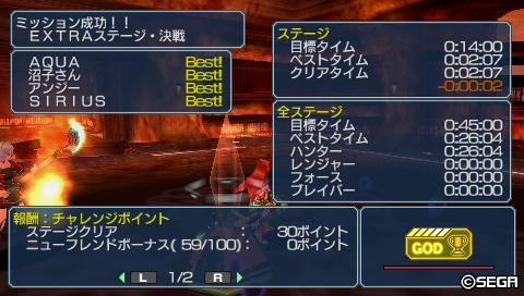 EXTRAステージ・決戦(2分7秒)