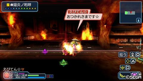 焔炎ノ咆哮