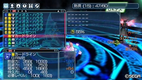 カードライン(雷55%)