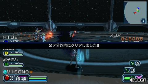 GH∞(27分以内クリア)