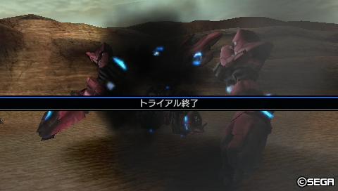 砂塵の機械戦士クリア