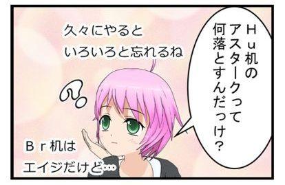 2.ぷすぽコマ!「Wiki消滅」サムネ