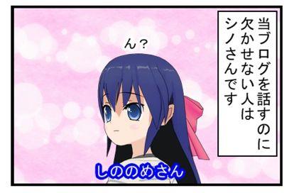 5.ぷすぽコマ!「予想外の展開」サムネ