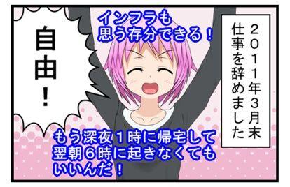 13.ぷすぽコマ!「結局できない」サムネ